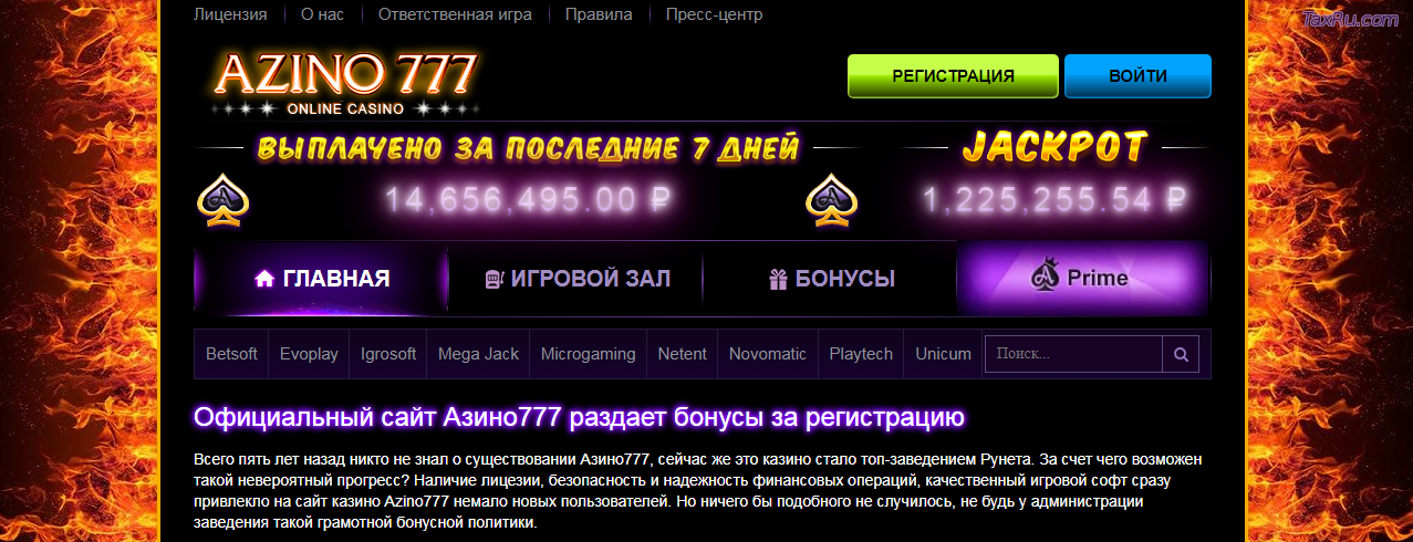 https www azino mobile ru com