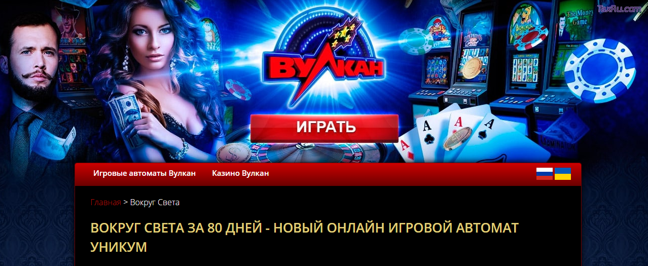 Pokerstars net на android reel